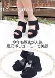 【of-2F】★amato×amato ヒール11.0cm 厚底 太ヒール ミュール サンダル☆14M93203