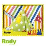 【Rody】フェイスタオル1枚・プチタオル1枚 セット ギフトBOX入り