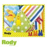 【Rody】フェイスタオル2枚・プチタオル1枚セット ギフトBOX入り