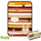 【Rody】Rodyひざ掛け ブラウンシリーズ ギフトBOX入り