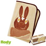 【Rody】ハーフケット ギフトBOX入り