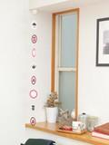 ペーパーモビール【リングリンクモビール・イギリス】モビール・壁飾り・インテリア・デザイン・ギフト