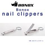 BONOX NAIL CLIPPERS