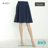 【SALE】【キャリア〜ミセス】【M〜L】綿100% サーキュラースカート t101554