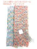 超特激安商品)スカーフ コメット蝶モールピンタック日本製ロングスカーフ