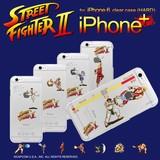 【iPhone6S/6】ストリートファイター2 アイフォンプラス