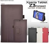 <タブレット用品>Xperia Z3 Tablet Compact(エクスぺリア タブレット)用レザースタンドケース
