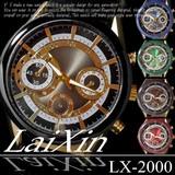 Case LaiXin Big Face Band Men's Watch Wrist Watch
