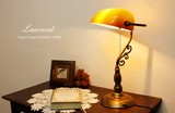 【Laurent ローラン】1灯卓上ランプ/アンティーク(OF-027-1T-AT)