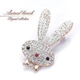 Glitter Rabbit Brooch Rabbit Pave