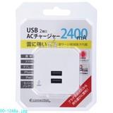 【信頼のOHMブランド】AC充電器USB2口2.4A(雷ガード付)