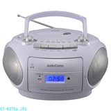 【信頼のOHMブランド】CDラジオカセットレコーダー370Z