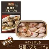 【エスニック料理】牡蠣のアヒージョ