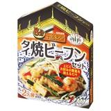 【エスニック料理】8分でできる! タイ焼きビーフンセット