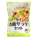 【エスニック料理】タイ春雨サラダセット