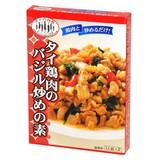 【エスニック料理】タイ 鶏肉のガパオ炒めの素
