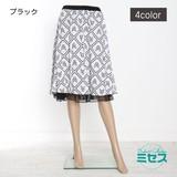 【SALE】【ミセス】【M〜L】エスニック柄綿100% Aラインスカート r104544