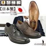 値下げしました[メンズ][日本製]本革ビジネスシューズ T609-1-3 MADE IN JAPAN
