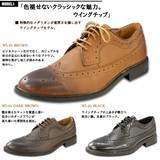 [メンズ][日本製]本革ビジネスシューズ WL400-1-3 MADE IN JAPAN
