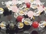 ★☆開運☆★ 七福神ブレスレット メンズ、レディース パワーストーン 全7種