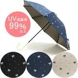 りぼんドット日傘★UV遮蔽率99%以上!【晴雨兼用日傘 紫外線対策】【UVカット】