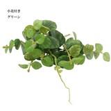 インテリア造花 ミニグリーンブッシュ