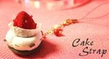 ★SALE★プチケーキクリーナーストラップ 3個1組 <日本製>【京都 和雑貨 和小物 かわいい】