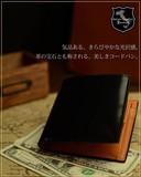 コードバン 小銭入れ付二つ折り財布
