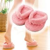 Beautiful Leg Slippers (ビューティフルレッグスリッパ)