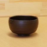 【有田焼】 黒土灰かぶり 抹茶碗