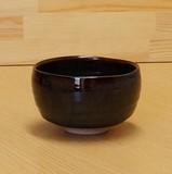 【有田焼】 そば釉 抹茶碗