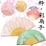 【シルク 日本 雑貨】粋・彩扇子 日本 お土産 和 かわいい せんす 桜 和風 富士山 夏 清涼 インバウンド
