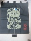招き猫とフクロウの暖簾 のれん ウサギ 鶴亀 七福神 京都メーカー
