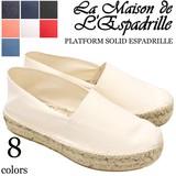 《即納》La Maison de l'Espadrille《春夏》■Made in France■レディースシューズ