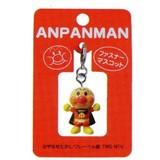【アンパンマン】[ANJ-380]ファスナーマスコット(アンパンマン)