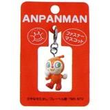 【アンパンマン】[ANJ-380]ファスナーマスコット(ドキンちゃん)