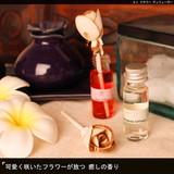 可愛く咲いたフラワーが放つ 癒しの香り【ミニフラワーデュフューザー】アジアン雑貨