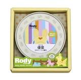 760-001 ロディ・紅茶(お名入れ対応)【出産内祝いに最適!校了後出荷!】