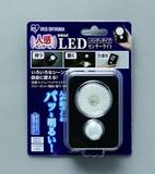 【LEDセンサーライト】乾電池式LED屋内センサーライト ハンディタイプ