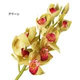 インテリア造花 シンジビュウム