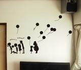Wall art What's wrong? Largeサイズ(ブラック)