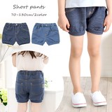Spring Items Denim Knitted Pants Kids Baby Unisex