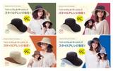 Guard Reversible Hats & Cap