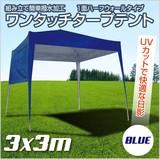 【SIS卸】◆UVタープテント専用◆フル・ハーフ横幕のみ◆2カラー◆