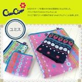 【CimCim ユミス】3色4サイズ展開タオル<無撚糸 ジャカード>