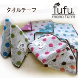 【fufu キャンドッツ】8色4サイズ展開タオル<ジャカード ピコットレース ドット>