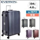 【人気】スーツケース 超軽量 静音 バイエル社製PC 94L