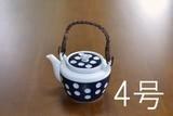 【新水玉】【4号どびん】【手彫り】 16.5×12cm 本体高さ10.5cm 600ml 500g