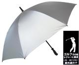 All Weather Umbrella Men's Light Shielding for Men Sunshade Golf