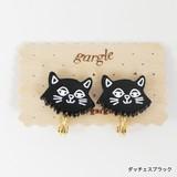 日本製【foppish cat】おしゃれネコちゃんイヤリング